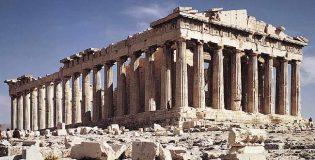 Alvenaria: história, conceito e aplicações